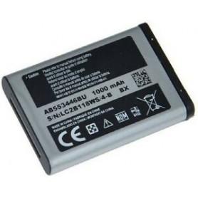BATTERIA SAMSUNG SGH B2100/C3212/C3300