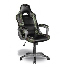 SEDIA GAMING GIREVOLE COLOR CAMOUNFLAGE